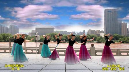 兰州蝶恋舞蹈队:6人团队版《一念一生》