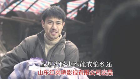 原创歌曲《男儿也有泪》词 王春义 曲 欧阳雄波 演唱 姜海明