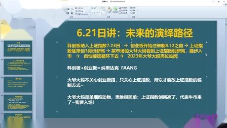 2020-07-05-周日小灶(重要)!