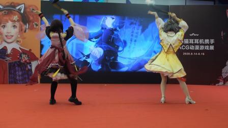 上海国漫宅舞比赛