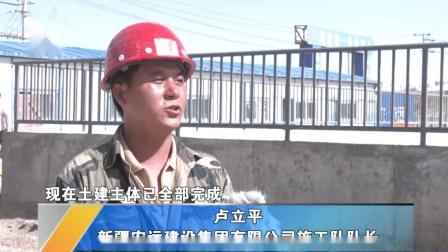 新疆阿克苏:沙雅县污水处理厂提标改造工程接近尾声
