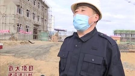 黑龙江鹤岗:萝北县凤翔镇污水处理厂项目进展顺利