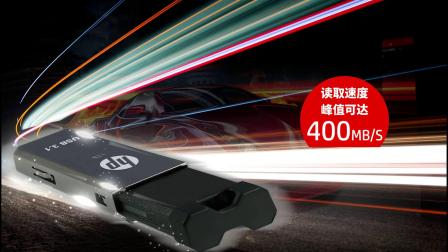 HP x770w USB 3.1 闪存盘