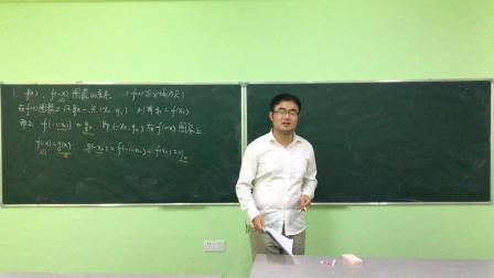 高中 函数图象3 图象与图象之间的关系
