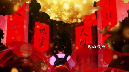 儿童诗朗诵《我喜欢红色 》背景视频q:2433418018
