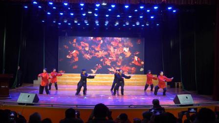 安阳市中国武术授段仪式2