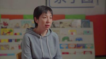 活力亲子园宣传视频
