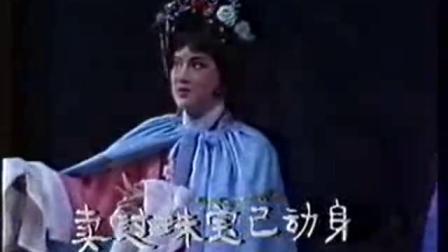 金殿让子1张云霞刘丽华筱月英