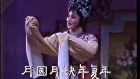 金殿让子3张云霞刘丽华筱月英