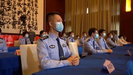 中国人民公安大学2020届学生毕业典礼