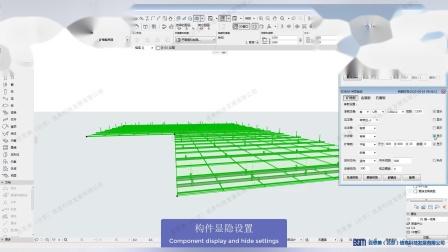 【百思美】-B学圈-EDBIM产品培训课程-矿棉板吊顶(中英文)11-12