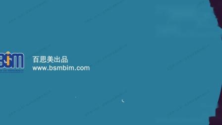 【百思美】-B学圈-EDBIM产品培训课程-轴网工具(中英文)11-12