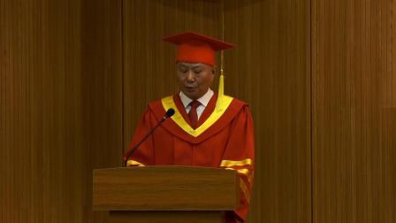 2020黑龙江财经学院毕业典礼