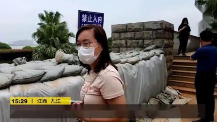20200711江西迎战鄱阳湖大洪水