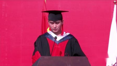 贵州大学2020毕业典礼暨学位授予仪式