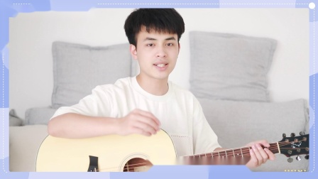 【吉他教学】许巍超经典的《蓝莲花》 吉他弹唱教学