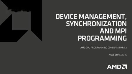 ROCm 04- 设备管理、同步和MPI