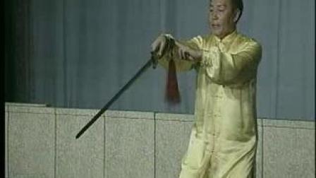 32式太极剑教学下集