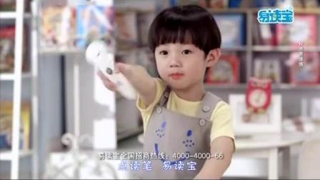 2013年7月27日CCTV14广告片段