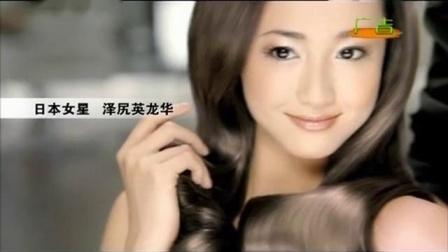 2012年3月31日CCTV14广告片段