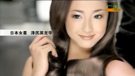 2012年3月31日CCTV14广告片段2