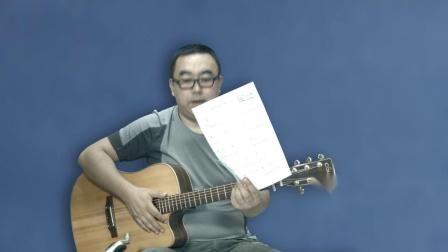 《我好想在哪见过你》薛之谦 吉他弹唱教学 大伟吉他