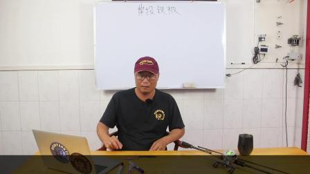 蜻蜓胡扯-岸投铁板系统讲解(二)