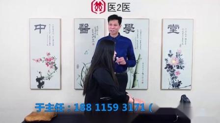 王纪强:道象针灸治疗偏头痛