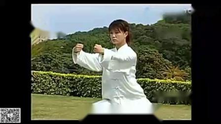 52马畅-陈氏56式太极拳分解教学-体育-高清完整正版视频在线观看-优酷51.mp4
