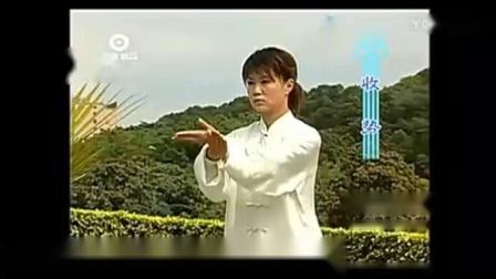 54马畅-陈氏56式太极拳分解教学-体育-高清完整正版视频在线观看-优酷53.mp4