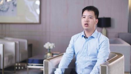 新城控股·悦隽公馆交付宣传片丨青蓝文化