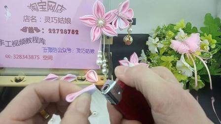 蝶恋花  手工diy发饰  制作教程