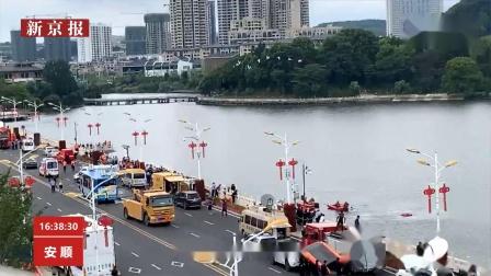 20200707安顺一载有学生公交冲进水库