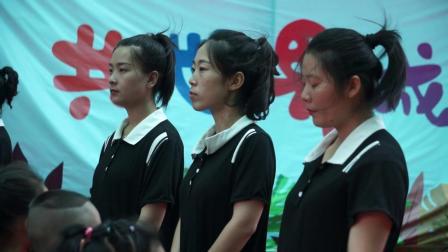 10、新绛县富力城幼儿园共世界成长毕业典礼谢师恩