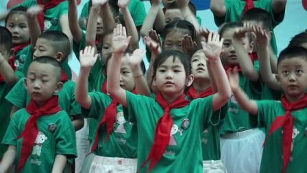 11、新绛县富力城幼儿园共世界成长毕业典礼毕业留颂K4B班