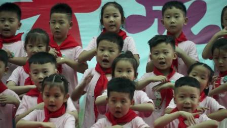 12、新绛县富力城幼儿园共世界成长毕业典礼毕业留颂K4F班