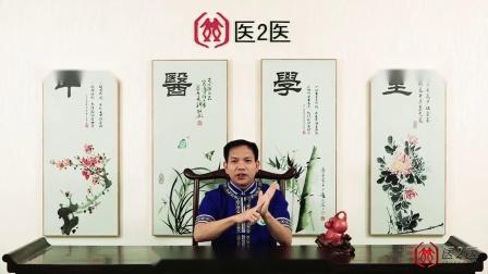 中医正骨培训视频 吴斌瑶医 天象风痛应急处理术