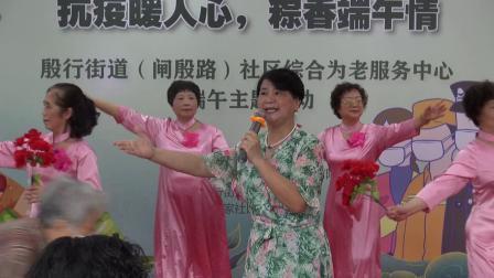 沪剧选段《第二次握手》演唱 邵翠娟 2020.6.24