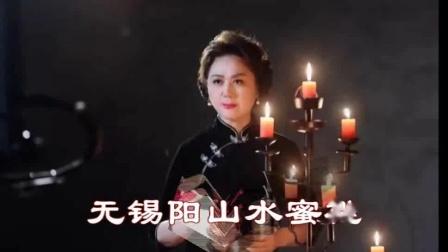 李桂英《阳山蜜桃美名标》