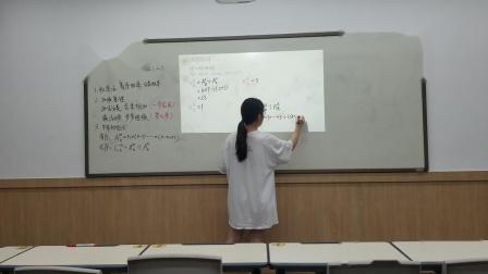 五年级 8.几何计数.mp4