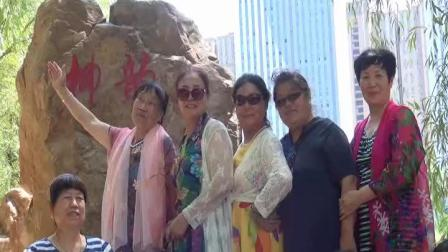 中老年健康群 长春公园游1