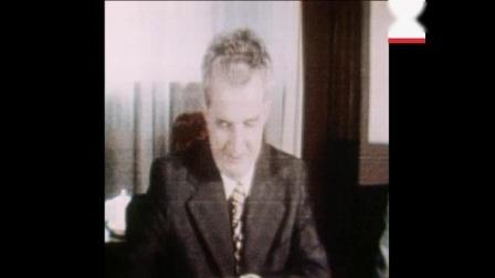【央视旧影】罗马尼亚总统齐奥塞斯库及夫人会见华国锋主席并参观北京毛纺织厂(1978.5.19)(新闻联播片段)