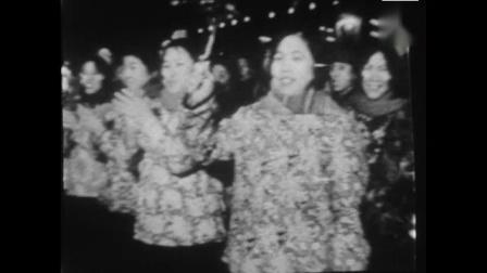 【央视旧影】尼克松抵达北京、《国际新闻》片头及某日本消息(1976.2.22)(黑白无声,电视新闻片段)