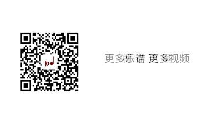 122.说好不哭 #说好不哭【简化版·钢琴曲】