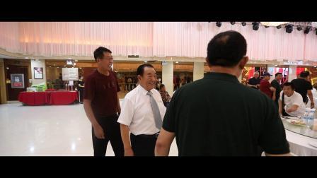 曹连玺&徐桂芳金婚50年.mp4