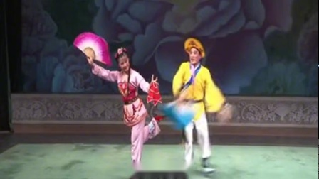 戏剧院《王三打鸟》片段