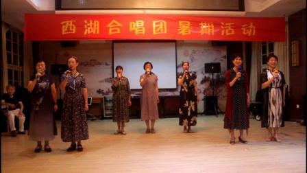 200716西湖合唱暑期神龙晚会(中)