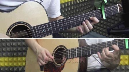 深蓝雨吉他弹唱 《人在旅途》