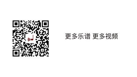 117.演员 #薛之谦【简化版·钢琴曲】
