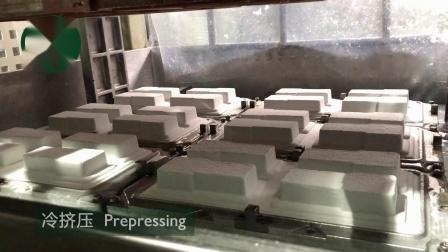 华工环源手机盒包装生产线、纸托包装生产设备、纸浆成型机